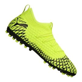 Puma Future 4.3 Netfit Mg M 105684-03 jalkapallokengät keltainen keltainen